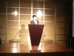 木下博勝 公式ブログ/新潟市で講演をさせて頂きます 画像2
