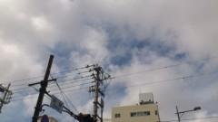 木下博勝 公式ブログ/梅雨明けしました! 沖縄です 画像3