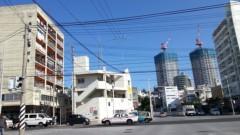 木下博勝 公式ブログ/快晴の那覇、気温18度、 画像1