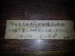 木下博勝 公式ブログ/沖縄で、よく行きます 画像1