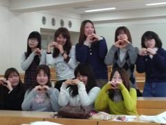 木下博勝 公式ブログ/皆さん、ありがとうございます 画像1