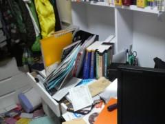 木下博勝 公式ブログ/やっとの思いで家に戻ってみると 画像2
