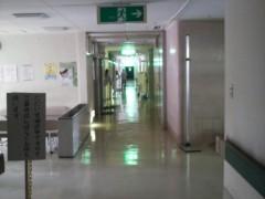 木下博勝 公式ブログ/病院でのお薬 画像1