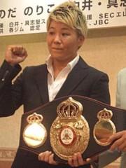 木下博勝 公式ブログ/本日、11月12日、後楽園ホールにて、WAB世界スーパーフライ級チャンピオン、山口直子選手の初防衛戦が行われます 画像1