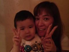 木下博勝 公式ブログ/タイシへの質問 画像1