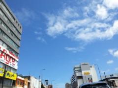 木下博勝 公式ブログ/お蔭を知る 画像1