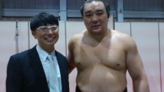 木下博勝 公式ブログ/日馬富士関、2場所連続、全勝優勝おめでとうございます。 画像1