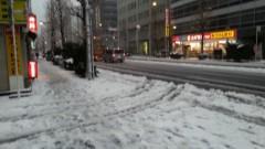 木下博勝 公式ブログ/快晴の那覇、気温18度、 画像2