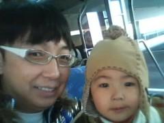 木下博勝 公式ブログ/ソウルに行ってきます 画像1