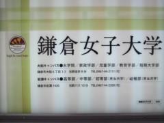 木下博勝 公式ブログ/健診は医者の営業だろう! 画像2