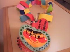 木下博勝 公式ブログ/皆さんの、心に残る贈り物は何ですか? 画像1