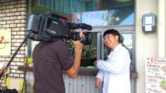 木下博勝 公式ブログ/青空のもと、沖縄でロケをしております 画像1