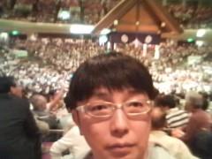 木下博勝 公式ブログ/大相撲初日 画像1
