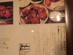 木下博勝 公式ブログ/韓国の絶品、B 級グルメ 画像2