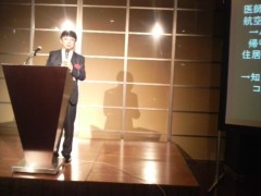 木下博勝 公式ブログ/健康講演会 画像1
