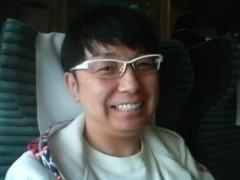木下博勝 公式ブログ/tenに出演します。 画像2