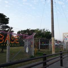 木下博勝 公式ブログ/12月8日、普天間飛行場のフェンス周辺に行ってみました 画像1