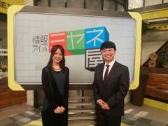木下博勝 公式ブログ/ミヤネ屋、に出演させて頂きます。13時55分〜、読売テレビです。 画像1