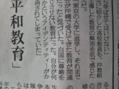 木下博勝 公式ブログ/明後日の選挙は、投票に行きますか?行きませんか? 画像2