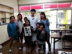 木下博勝 公式ブログ/平成13年に、当時の小泉純一郎総理が、教育関連法案の衆議院での審議中に用いた 画像1