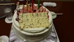 木下博勝 公式ブログ/稀勢の里関 優勝おめでとう。悲願の日本人横綱誕生 涙 画像2