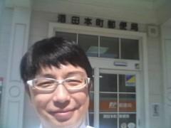 木下博勝 公式ブログ/お陰さまで 画像1