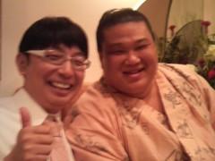 木下博勝 公式ブログ/春日王関と友達(チング)なんです 画像1
