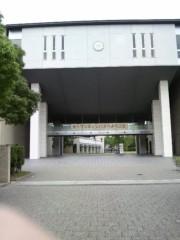 木下博勝 公式ブログ/アンチエイジング 画像2