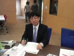 木下博勝 公式ブログ/これから、文化放送、夕焼け寺ちゃんに 画像2