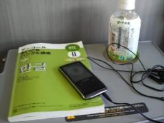 木下博勝 公式ブログ/通勤電車の中ではどう過ごしていますか? 画像1