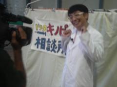 木下博勝 公式ブログ/沖縄から 画像1