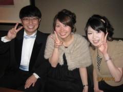 木下博勝 公式ブログ/自慢になっちゃいますが 画像2