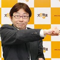 木下博勝 公式ブログ/今日はこれから、文化放送、夕焼け寺ちゃん活動中におじゃまします。 画像2
