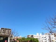 木下博勝 公式ブログ/秋でも夏の沖縄です 画像1