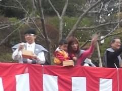 木下博勝 公式ブログ/これからの日本の為に、一燈照隅、萬燈照国 画像1