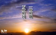 木下博勝 公式ブログ/本日、第3回の、鎌倉師友塾を開催します。 画像2