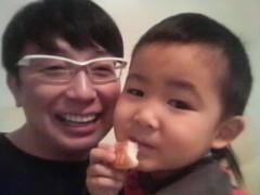 木下博勝 公式ブログ/タイシはお父さん好きなの? 画像1