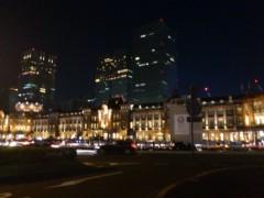 木下博勝 公式ブログ/11月5日、夜7時は、フジテレビ、ネプリーグをご覧いただければ 画像1