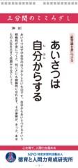 木下博勝 公式ブログ/昨日は、新宿で、月に1度行われている、哲学塾 ユニマテ会に参加しました。 画像1