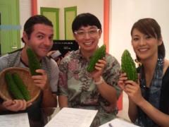 木下博勝 公式ブログ/沖縄でーす 画像1