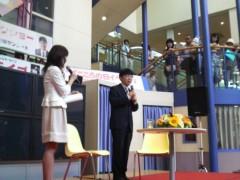木下博勝 公式ブログ/山口県でトークショー 画像2