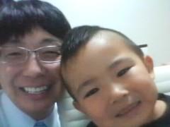 木下博勝 公式ブログ/息子と過ごす時間 画像2