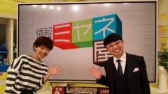 木下博勝 公式ブログ/1月25日 ミヤネ屋に出演させて頂きます 画像1