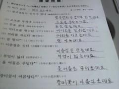 木下博勝 公式ブログ/通勤を利用して、勉強してます。 画像2