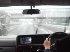 木下博勝 公式ブログ/北海道に向けて 画像1