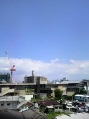 木下博勝 公式ブログ/沖縄からお疲れ様 画像1