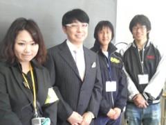 木下博勝 公式ブログ/龍谷大学の新入生にお話させて頂けました 画像1