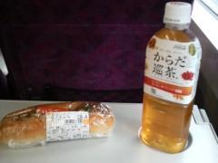 木下博勝 公式ブログ/今日の朝食です 画像1