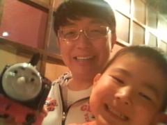 木下博勝 公式ブログ/tenに出演します。 画像1