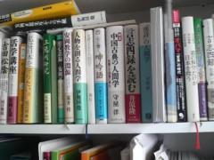 木下博勝 公式ブログ/いつデフレから抜け出せるのでしょうか? 画像1